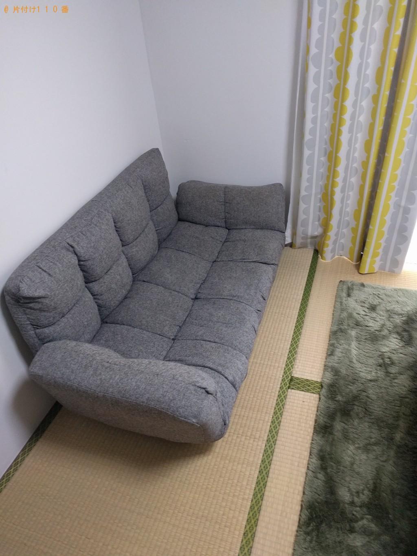 【北九州市戸畑区】ソファー、ベッド、ボックス回収 お客様の声