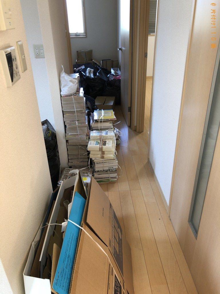 【大山崎町】家庭ごみ、雑誌、ダンボールの回収・処分 お客様の声