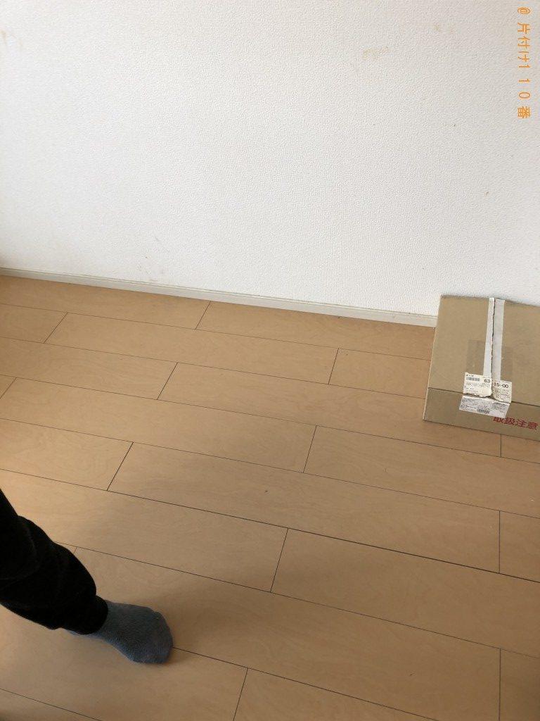 【大津市】学習机と回転イス等の回収・処分 お客様の声