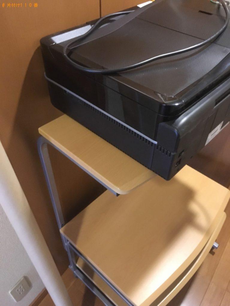 【北九州市戸畑区】プリンター、本棚、PCデスク回収 お客様の声