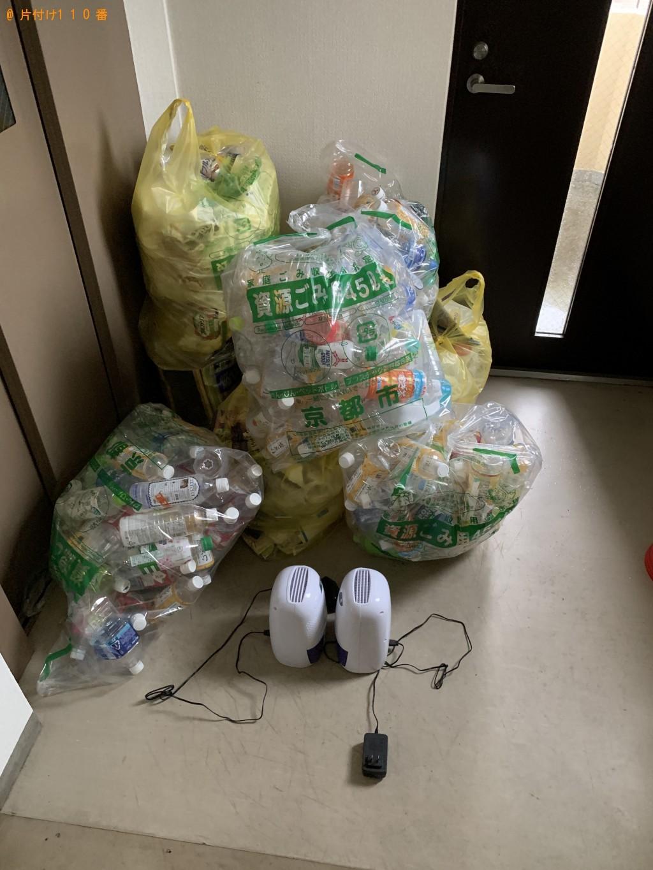 【京都市左京区】ペットボトル、可燃ごみなどの出張不用品回収・処分ご依頼