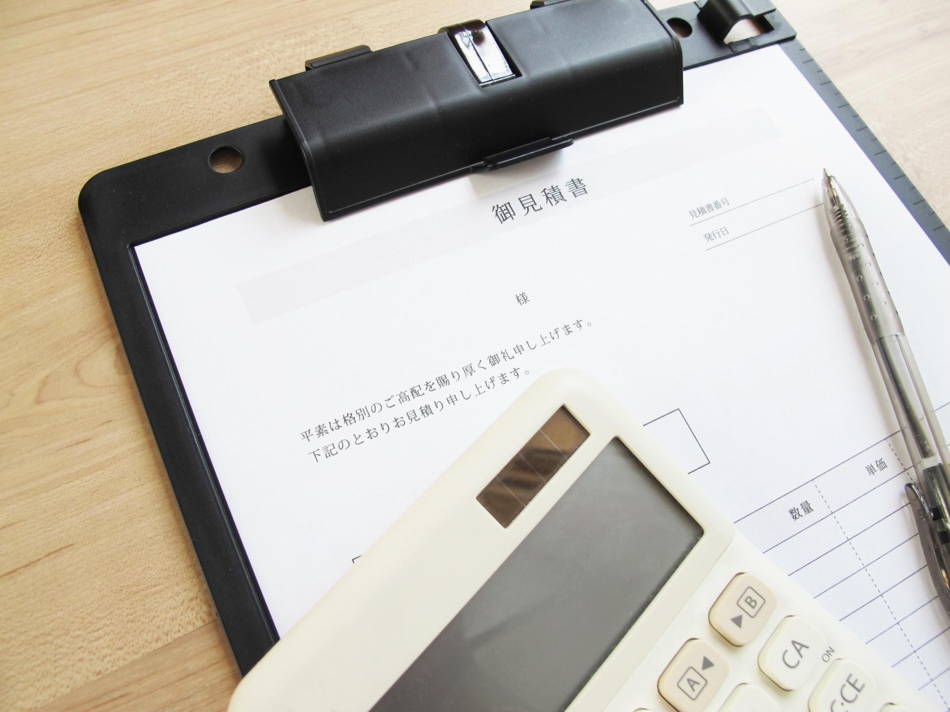 【暴露】リサイクルショップの買取はタダ同然?査定基準~高く売る方法