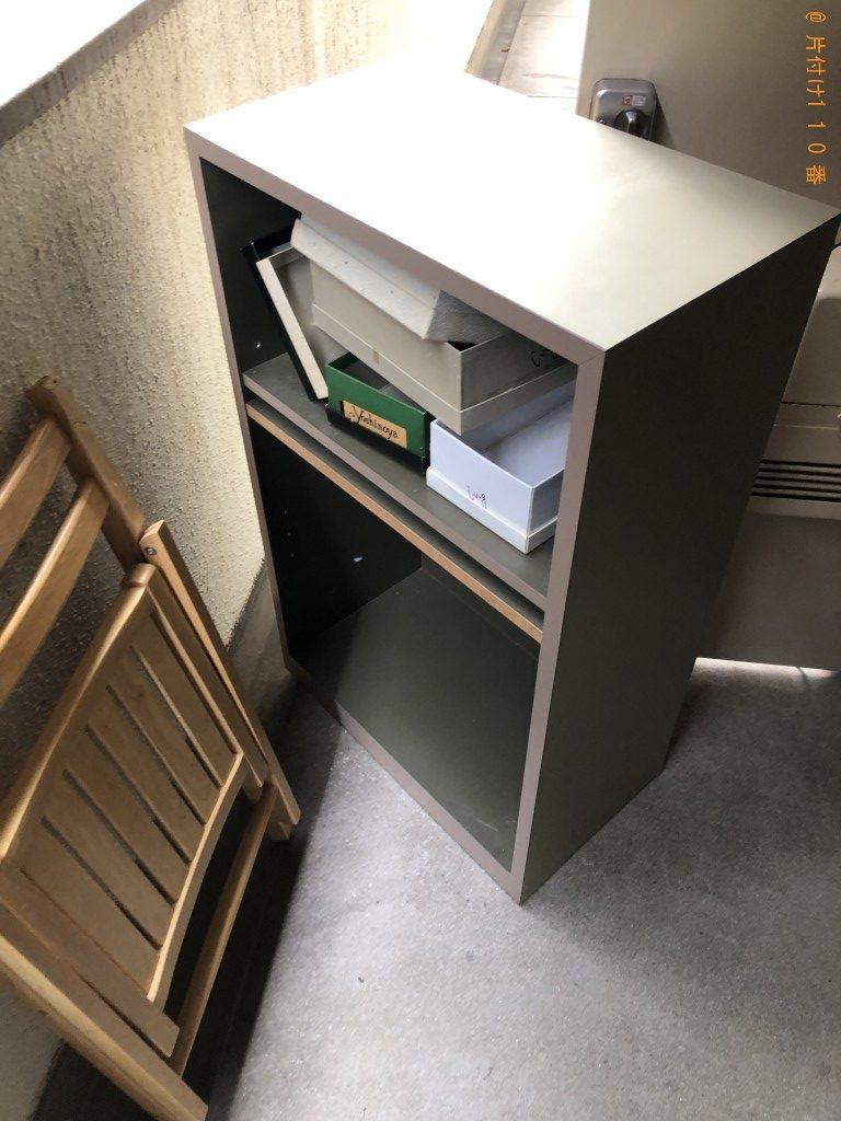 【北九州市戸畑区】冷蔵庫と洗濯機回収のご依頼 お客様の声