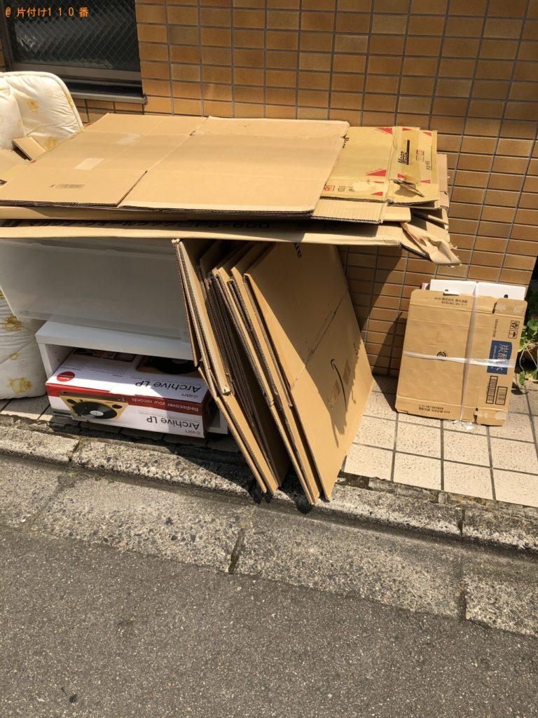 【京都市上京区】衣装ケースなどの出張不用品回収・処分ご依頼