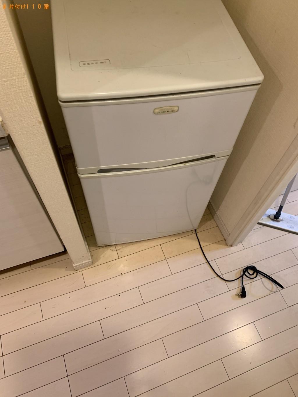 【京都市下京区】冷蔵庫1点の回収・処分 お客様の声