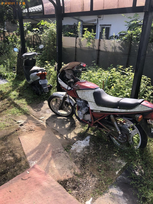 【熊毛郡田布施町】原付・バイクの出張回収処分ご依頼 お客様の声