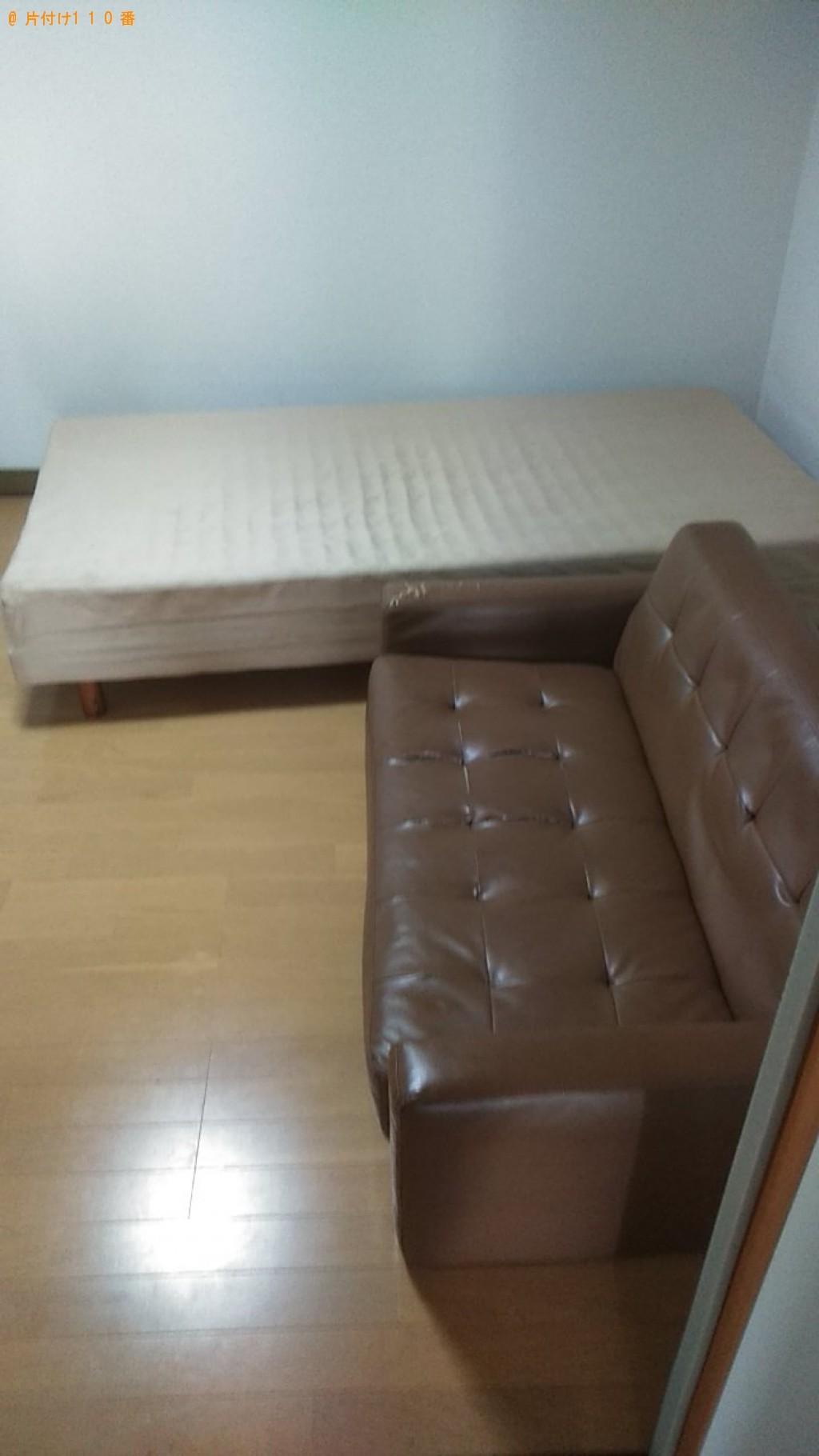 【宇和島市明倫町】シングルベッド、ソファー、イス等の回収・処分 お客様の声