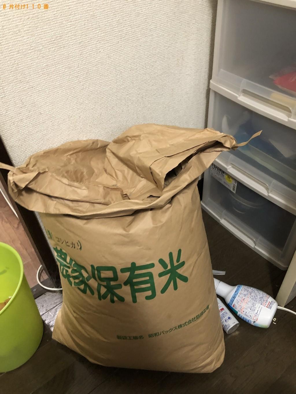 【北九州市小倉南区】古いお米の回収処分ご依頼 お客様の声