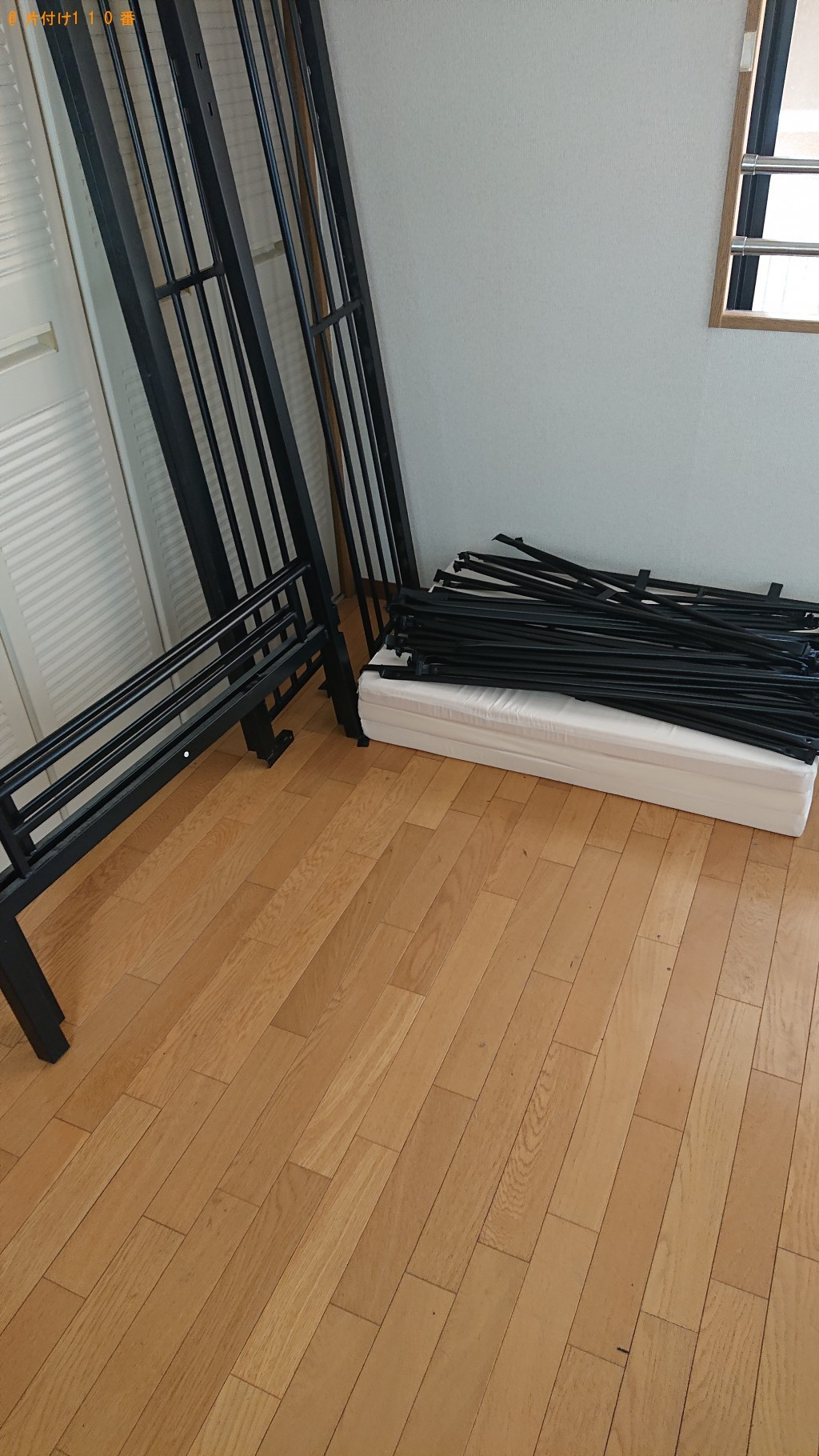【京都市上京区】二段ベッドフレームの回収・処分 お客様の声