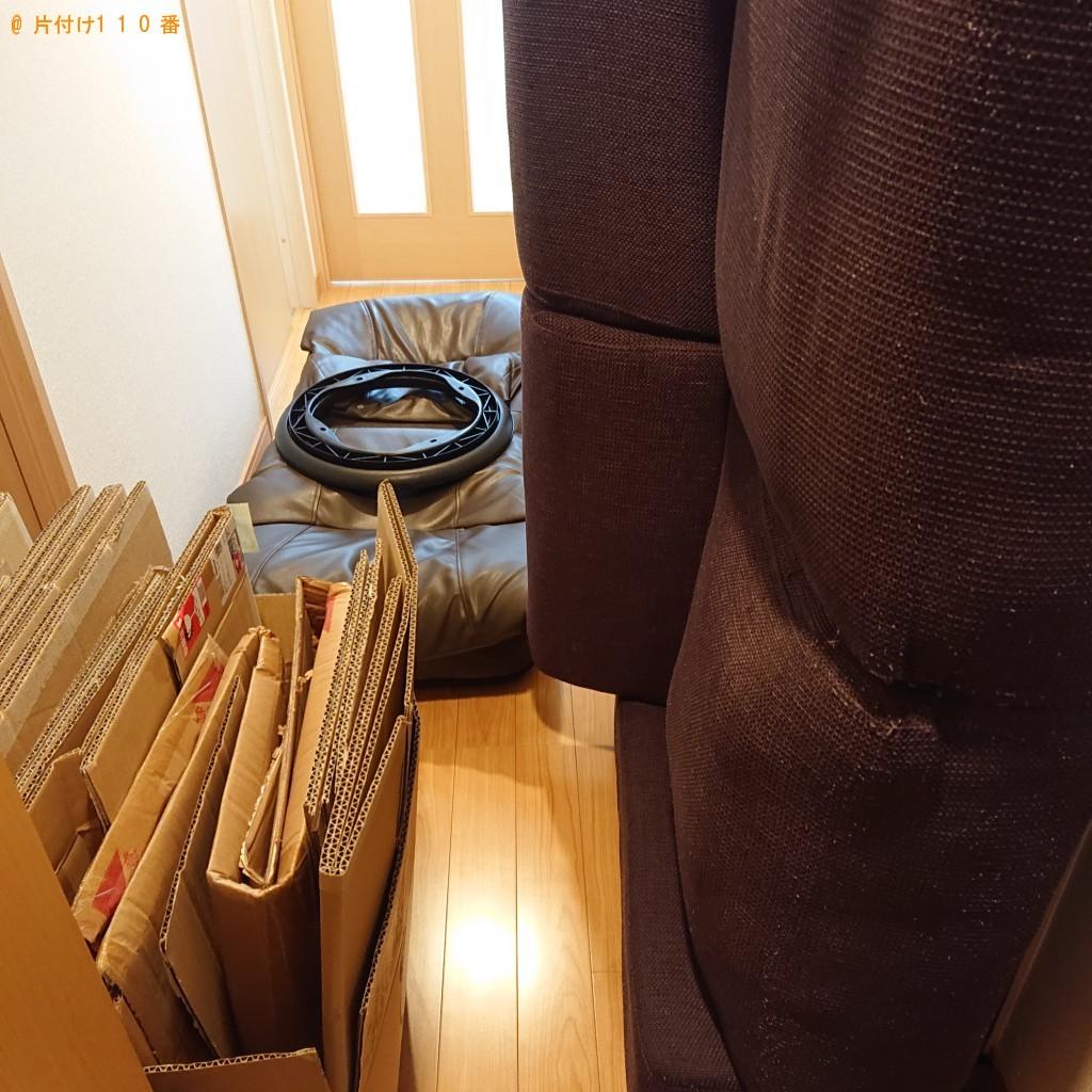 【今治市大新田町】ソファー、座椅子、ダンボール等の回収・処分 お客様の声