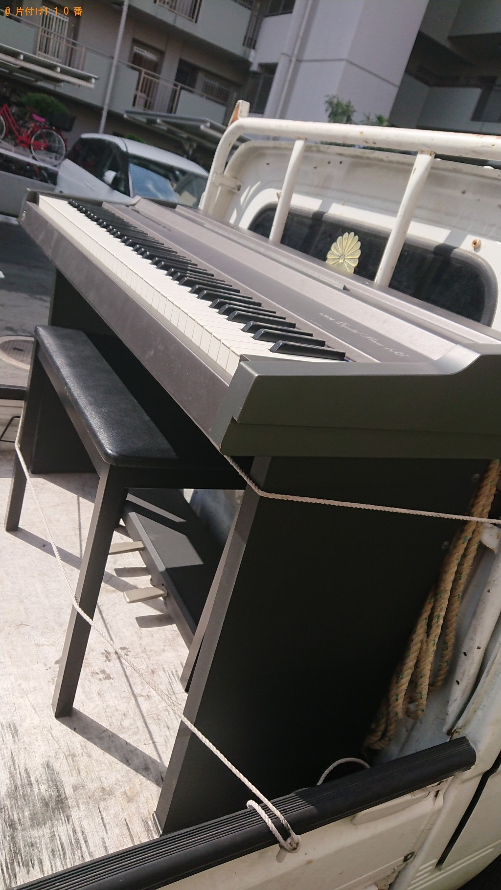 【堺市北区】電子ピアノの回収・処分 お客様の声