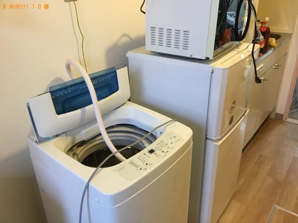 【西宮市】洗濯機、冷蔵庫、シングルベッド等の回収・処分 お客様の声
