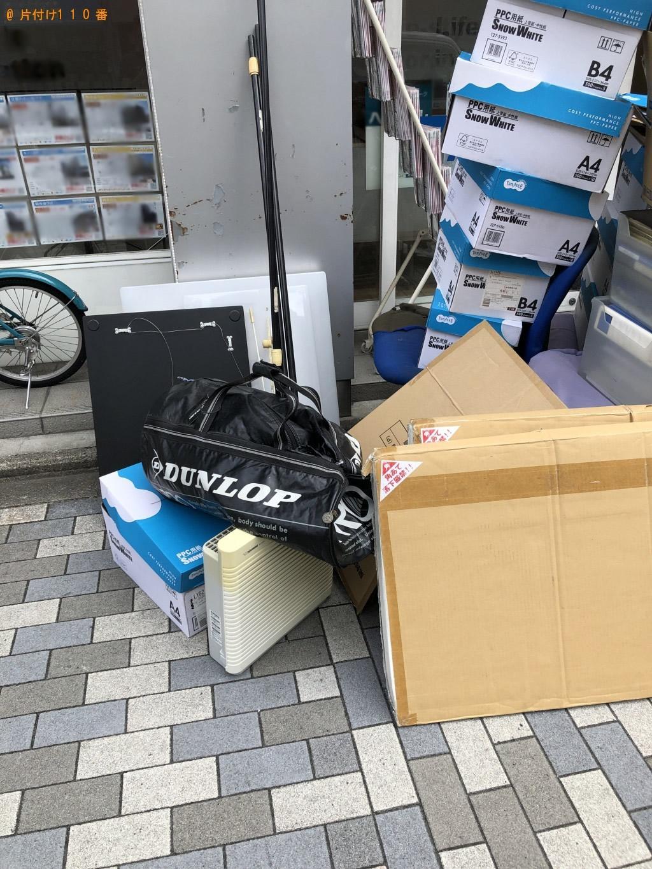 【京都市下京区】事務所内の不用品処分ご依頼 お客様の声