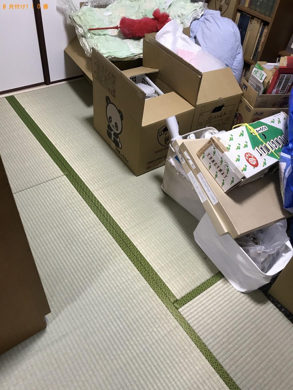 【奈良市】マッサージチェア1台の出張回収処分ご依頼 お客様の声