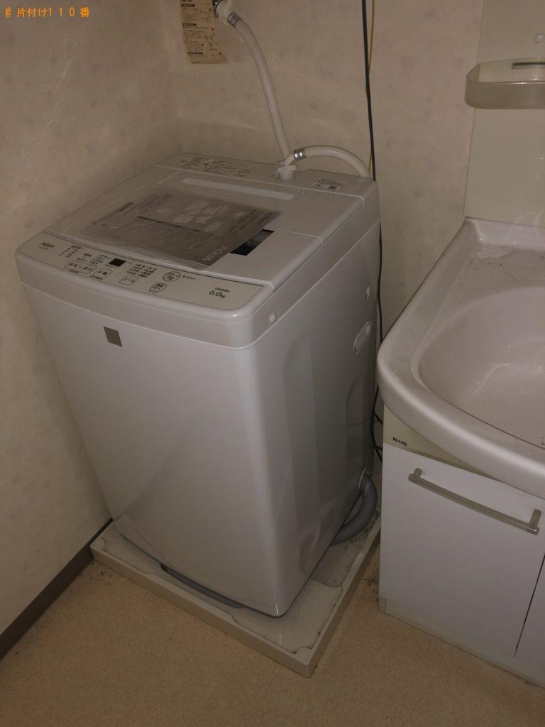【京都市東山区】洗濯機の出張不用品回収・処分ご依頼