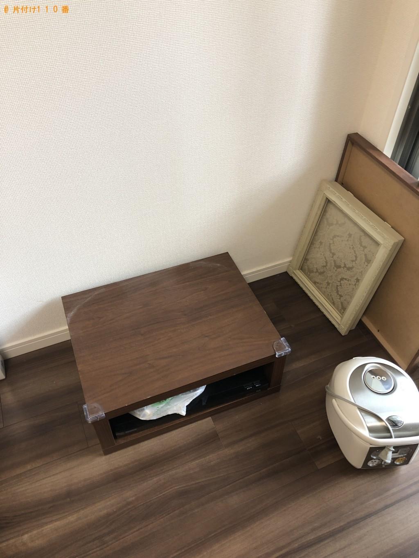 【美幌町】テレビ、ベビーバス、テレビなどの出張回収・処分