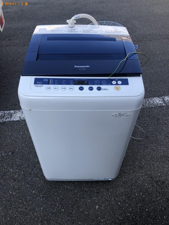 【京都市南区】洗濯機の回収・処分 お客様の声