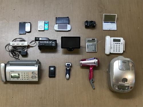 使用済み小型家電15品目の拠点回収