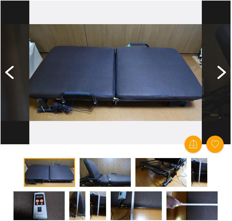 折りたたみベッド:2,000円