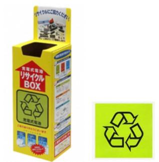 リサイクルBOXとリサイクルマーク