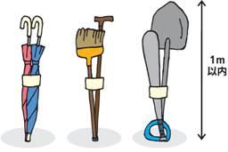 傘やゴルフクラブなど指定ゴミ袋に入りきらないものは、長さ1m・直径10cm以内に取りまとめて、15L以上の『埋立ゴミ』の指定ゴミ袋を1枚巻きつけて出す。