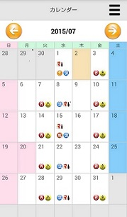 収集日カレンダー