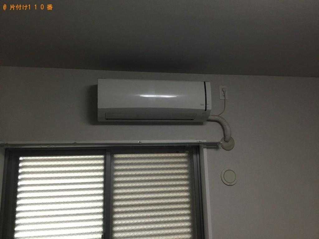 【神戸市垂水区】家庭用エアコンの出張不用品回収・処分ご依頼
