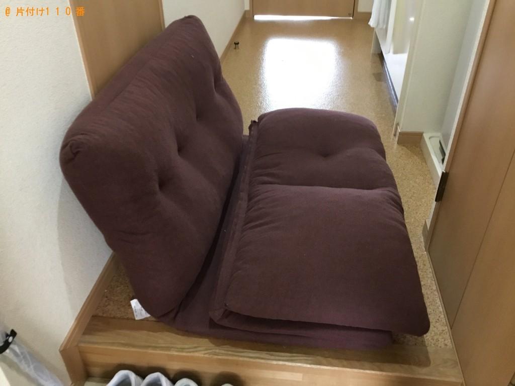 【神戸市垂水区】簡易ソファーの出張不用品回収・処分ご依頼