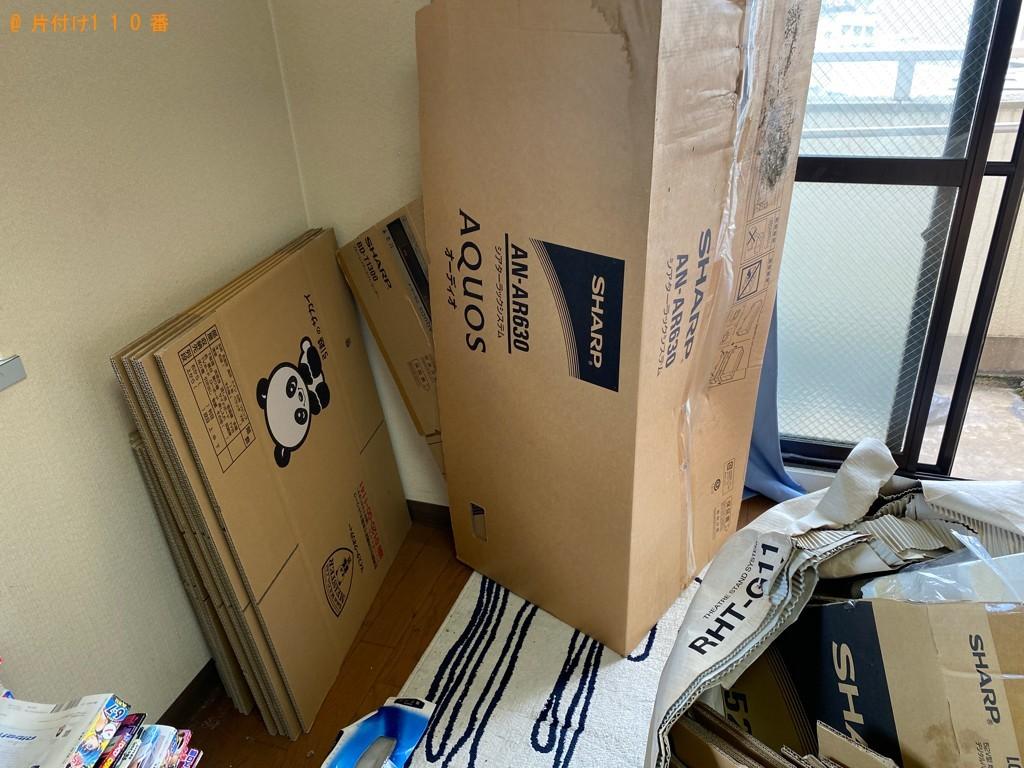 【岡山市北区】軽トラック1杯以内の出張不用品回収・処分ご依頼