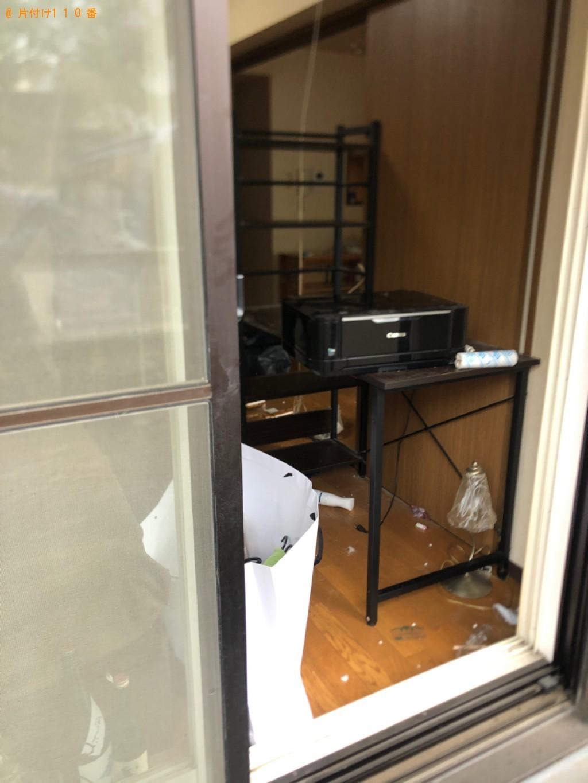 【札幌市西区】家具などの出張不用品回収・処分ご依頼 お客様の声