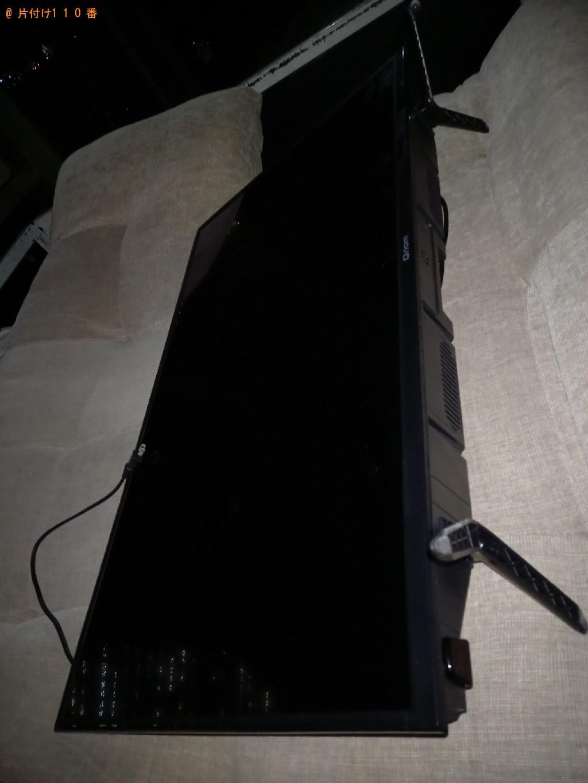 【中央区】16型以上テレビの出張不用品回収・処分ご依頼お客様の声