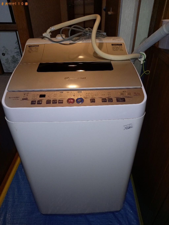 【志木市】洗濯機の出張不用品回収・処分ご依頼 お客様の声