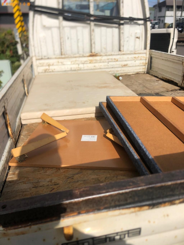 【小樽市】大型家具などの出張不用品回収・処分ご依頼 お客様の声