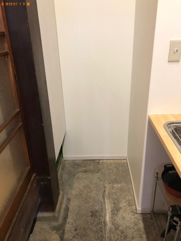 【京都市中京区】171L以上冷蔵庫の出張不用品回収・処分ご依頼