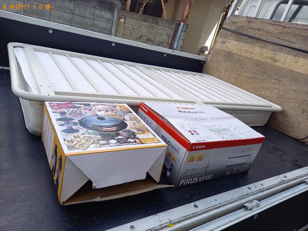【船橋市本町】軽トラック1杯以内の出張不用品回収・処分ご依頼