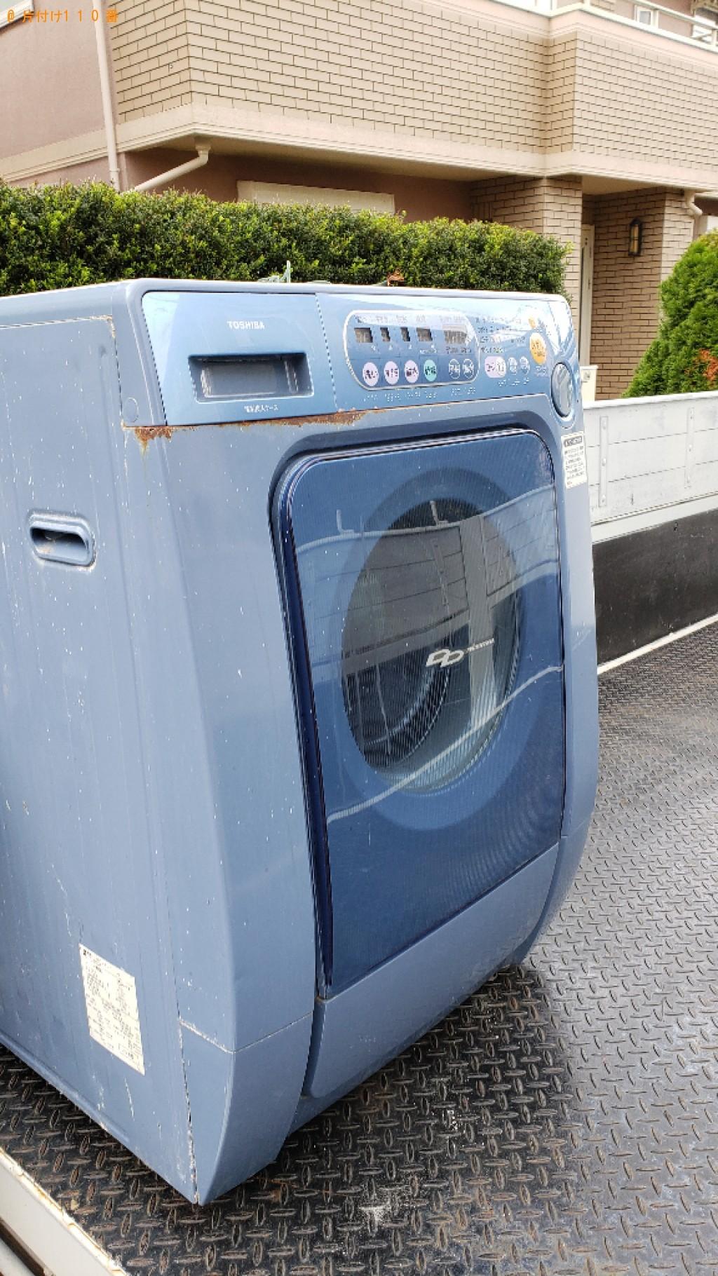【千葉市花見川区】ドラム式洗濯機の出張不用品回収・処分ご依頼