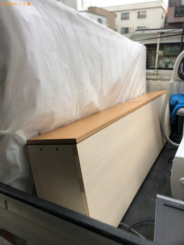 【札幌市東区】シングルベッドの出張不用品回収・処分ご依頼