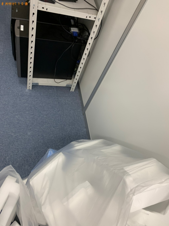 【京都市中京区】軽トラック1杯以内の出張不用品回収・処分ご依頼