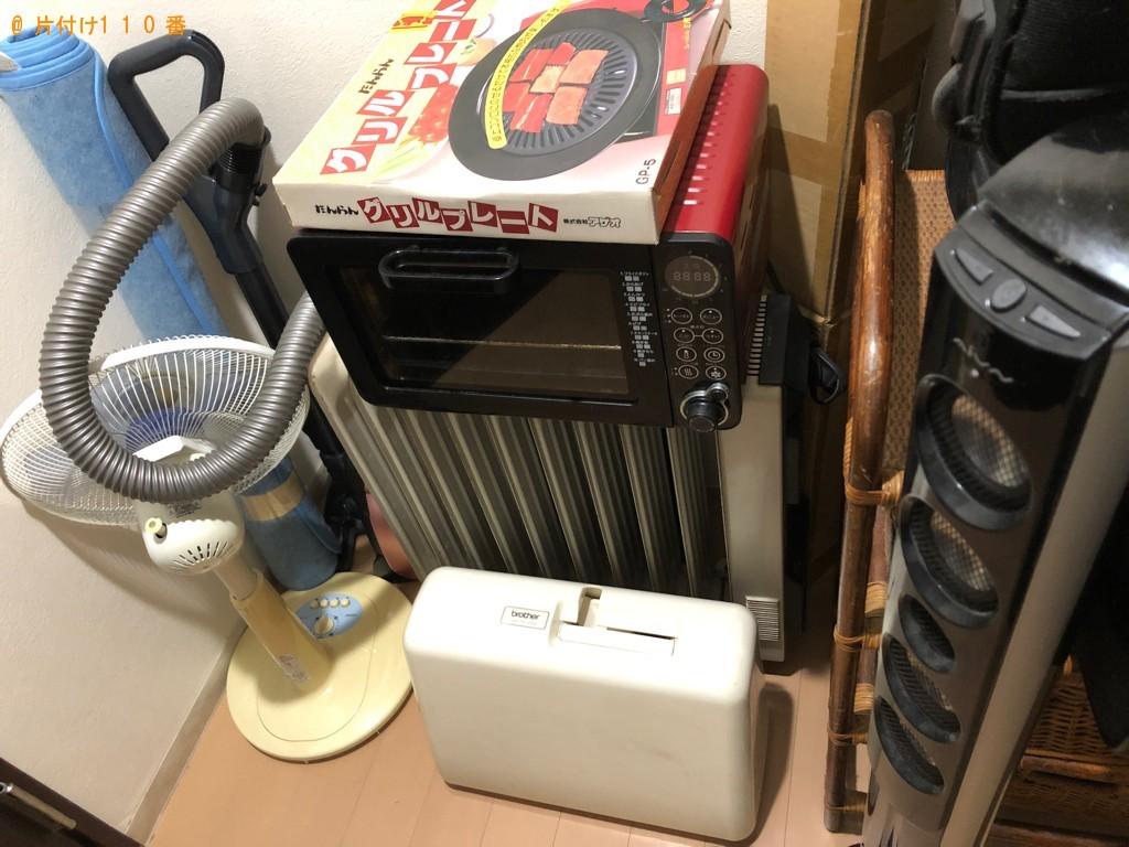 【横須賀市小川町】軽トラック1杯以内の出張不用品回収・処分ご依頼