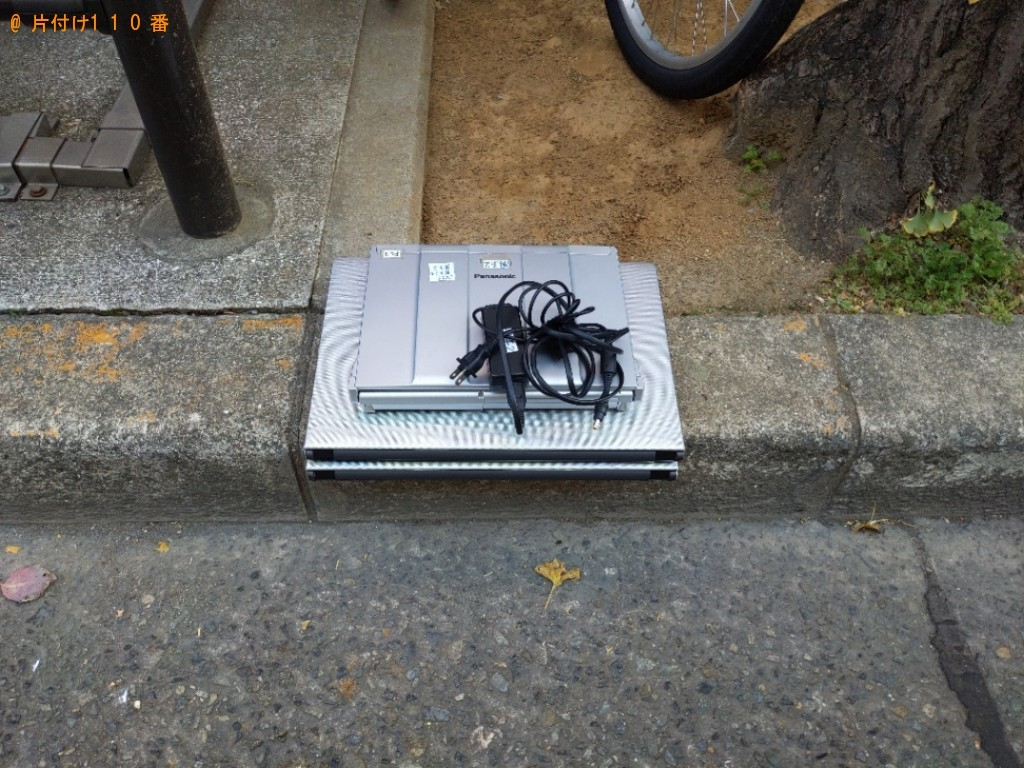 【大阪市中央区】PCの出張不用品回収・処分ご依頼 お客様の声