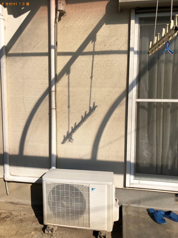 【北九州市】エアコンなどの出張不用品回収・処分ご依頼 お客様の声