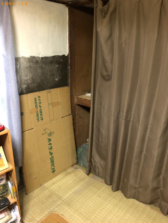 【北九州市門司区】軽トラック1杯以内の出張不用品回収・処分ご依頼