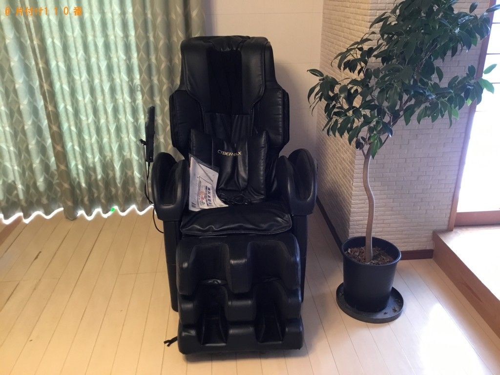 【大阪市大正区】マッサージチェアの出張不用品回収・処分ご依頼