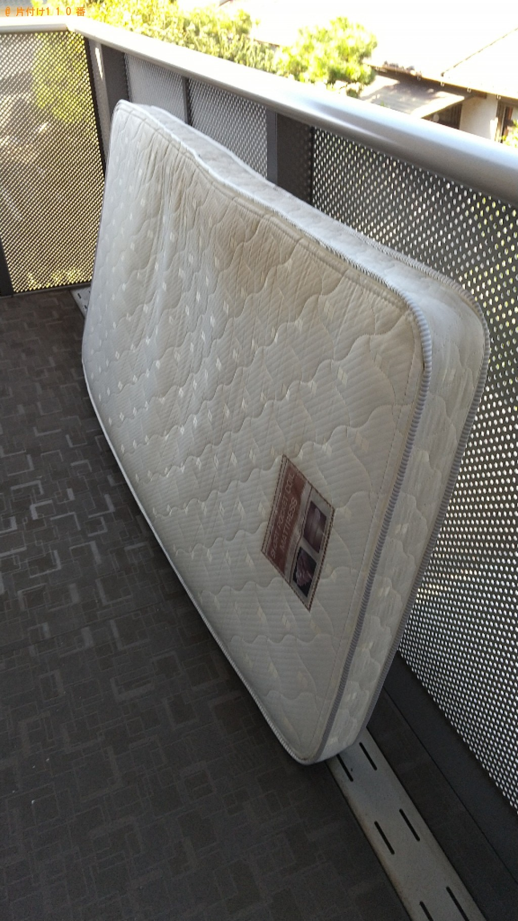 【福山市川口町】ベッドマットレスの出張不用品回収・処分ご依頼