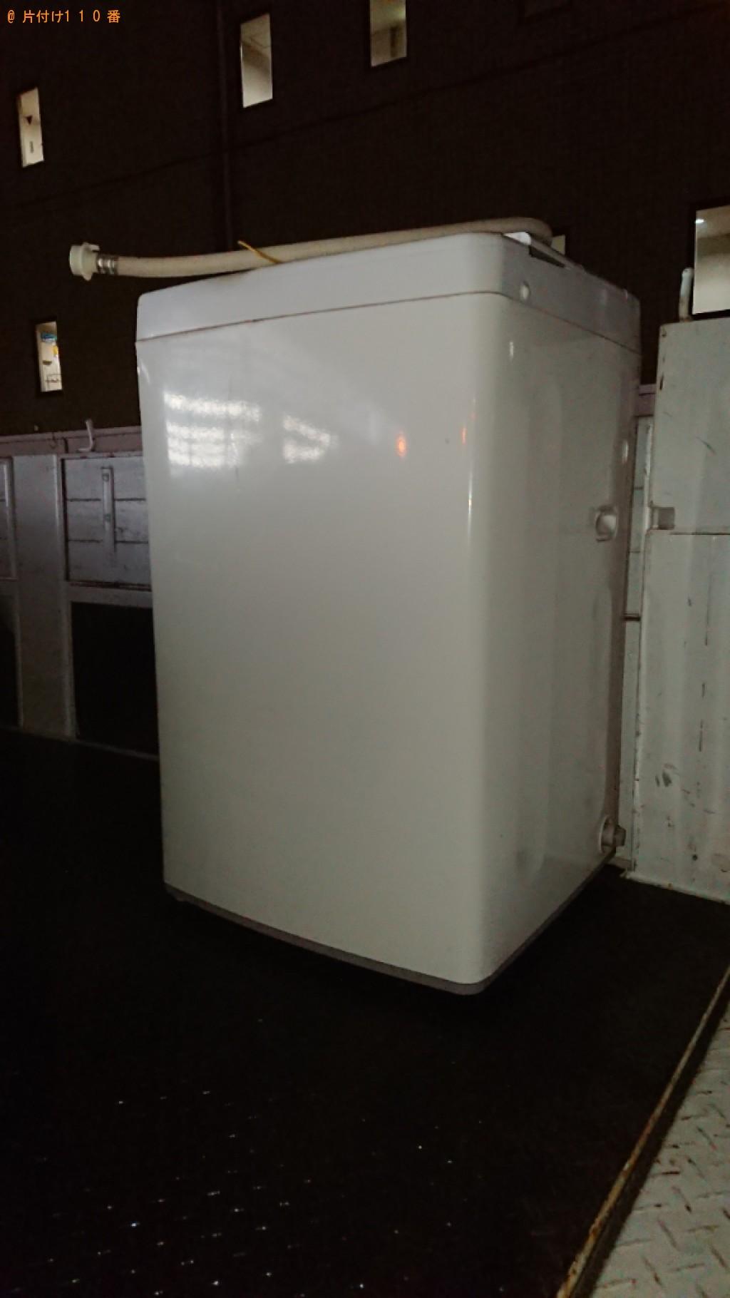 【足立区】洗濯機の出張不用品回収・処分ご依頼 お客様の声