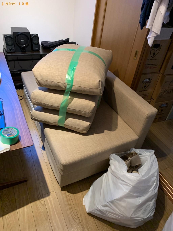 【京都市下京区】2tトラック1杯以内の出張不用品回収・処分ご依頼
