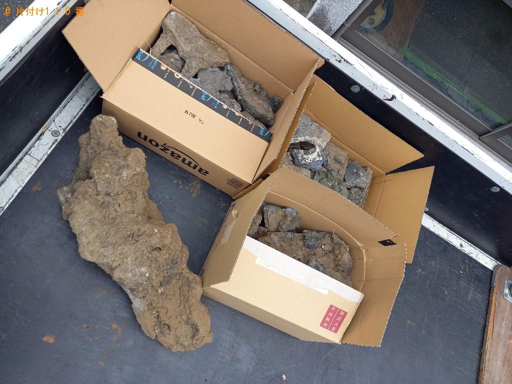【大田区】庭石の出張回収・処分ご依頼 お客様の声