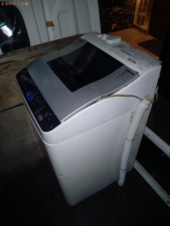 【世田谷区】洗濯機の出張不用品回収・処分ご依頼 お客様の声