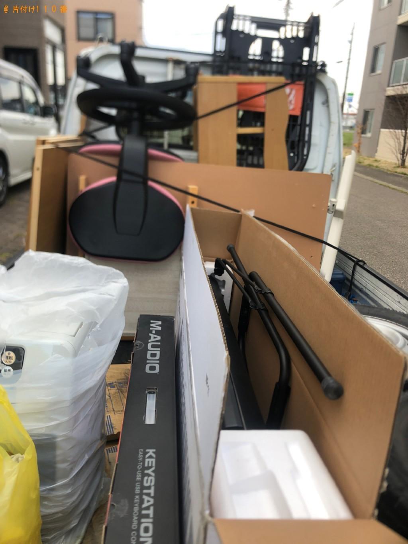 【札幌市】軽トラック1杯以内の出張不用品回収・処分ご依頼
