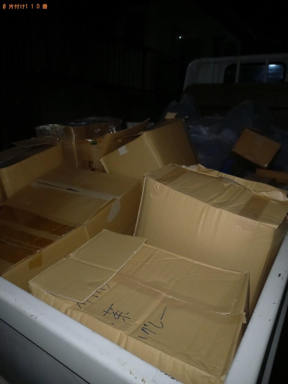 【船橋市】軽トラック1杯以内の出張不用品回収・処分ご依頼